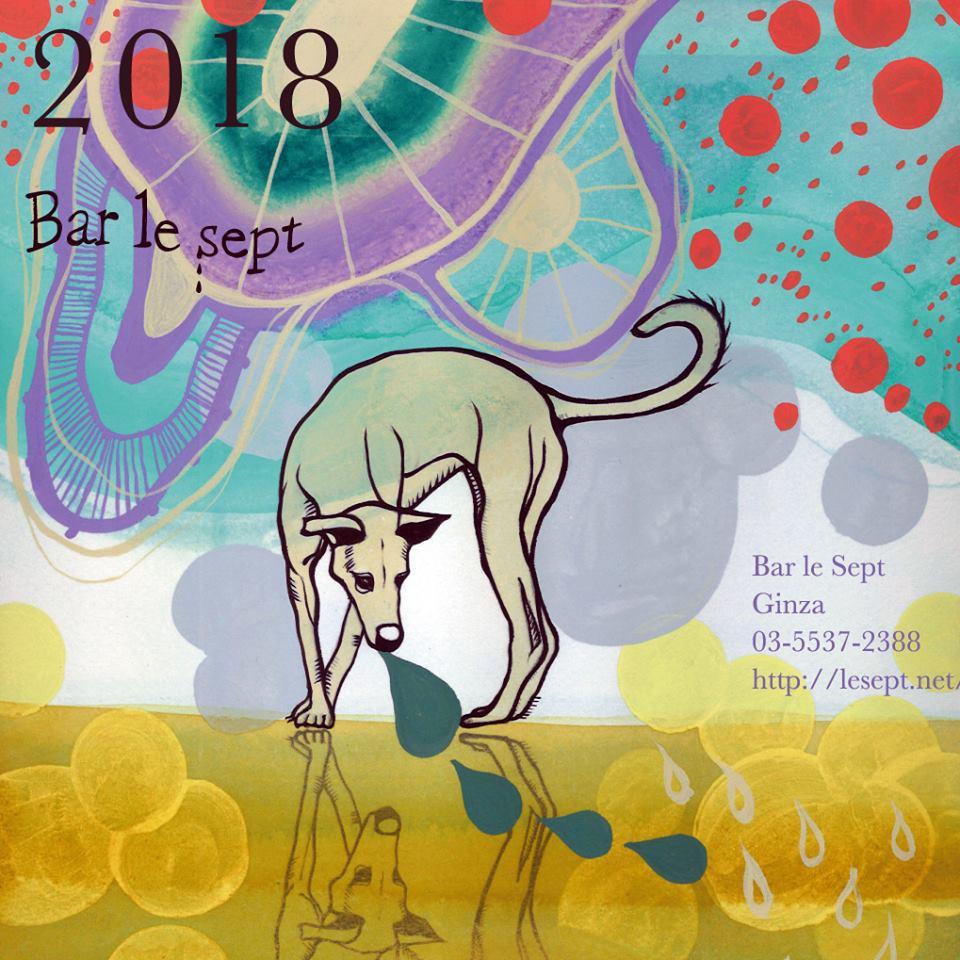 2018年賀状ももちゃんのルセットカード